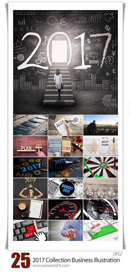 دانلود تصاویر با کیفیت مفهومی تجارت سال 2017 - 2017 Collection Business Illustration Logo