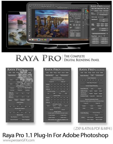 دانلود پنل فتوشاپ ترکیب دیجیتالی و اصلاح رنگ تصاویر به همراه آموزش ویدئویی - Raya Pro 1.1 Plug-In For Adobe Photoshop