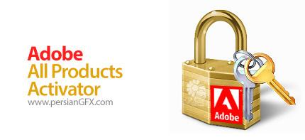 دانلود کرک تمام محصولات ادوبی تا سی سی 2018 - Adobe All Products Activator