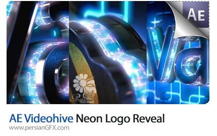 دانلود پروژه آماده افترافکت نمایش لوگو با افکت نورهای نئون در تونل مکعبی به همراه آموزش ویدئویی از ویدئوهایو - Videohive Neon Logo Reveal With Cube Tunnel AE Templat
