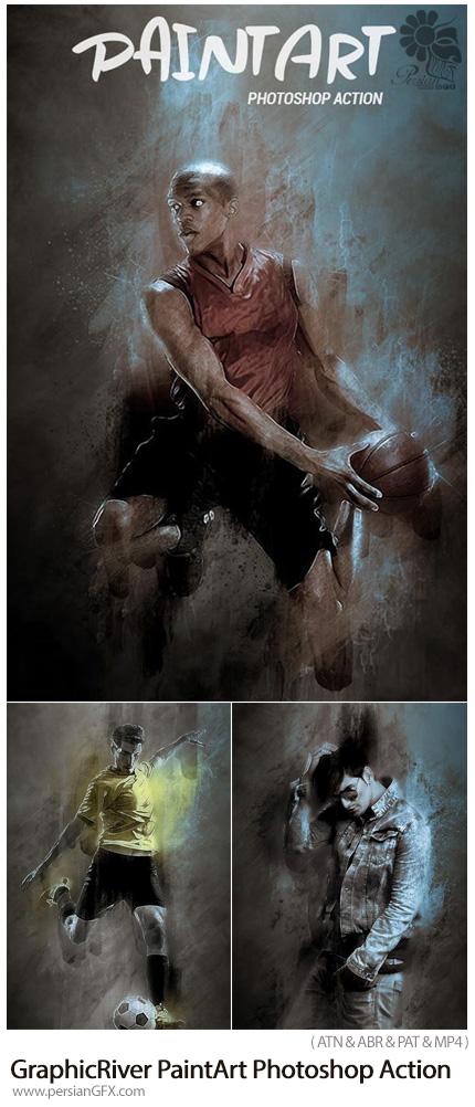 دانلود اکشن فتوشاپ تبدیل تصاویر به نقاشی هنری به همراه آموزش ویدئویی از گرافیک ریور - GraphicRiver PaintArt Photoshop Action
