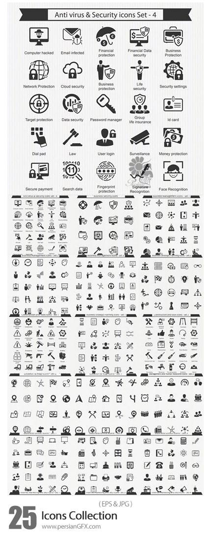 دانلود تصاویر وکتور آیکون های متنوع تجاری، ساخت و ساز، نقشه، امنیتی و ... - Icons Collection