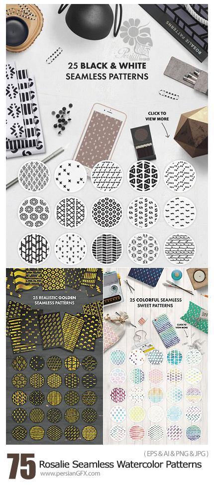 دانلود 75 تصویر وکتور پترن آبرنگی طرح دار سیاه و سفید، رنگارنگ و طلایی - CM Rosalie Seamless Watercolor Patterns
