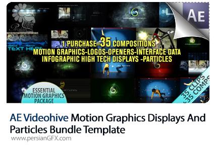 دانلود مجموعه پروژه های آماده افترافکت موشن گرافیک، نماش لوگو، نمایش اینتروی، تایمر آماده و ... به همراه آموزش ویدئویی از ویدئوهایو - Videohive Moti