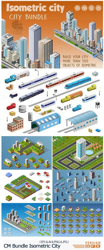 دانلود مجموعه تصاویر وکتور عناصر طراحی ایزومتریک شهر، ساختمان، خانه، وسایل حمل و نقل، درخت و ... - CM Bundle Isometric City