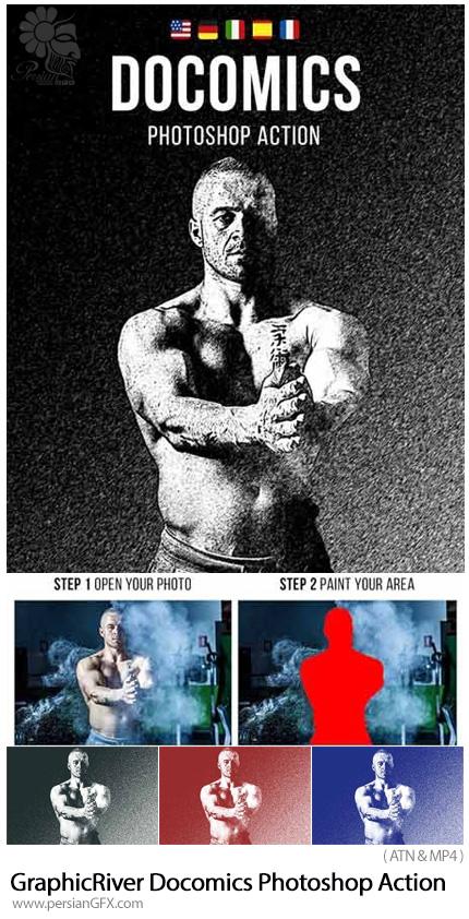 دانلود اکشن فتوشاپ تبدیل تصاویر به نقاشی کتاب کامیک به همراه آموزش ویدئویی از گرافیک ریور - GraphicRiver Docomics Photoshop Action