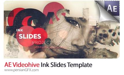 دانلود پروژه آماده افترافکت قالب آماده اسلاید شو تصاویر با افکت جوهر به همراه آموزش ویدئویی از ویدئوهایو - Videohive Ink Slides After Effects Templates