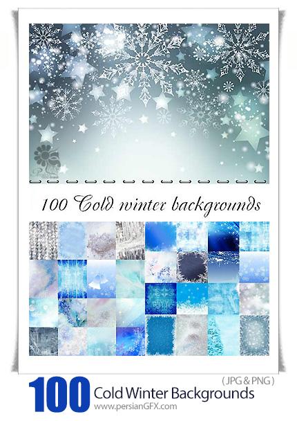 دانلود 100 تصویر با کیفیت پس زمینه های سرد زمستان - 100 Cold Winter Backgrounds