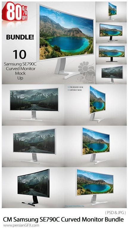 دانلود مجموعه موکاپ لایه باز مانیتور منحنی تلویزیون سامسونگ مدل SE790C - CM Samsung SE790C Curved Monitor Bundle