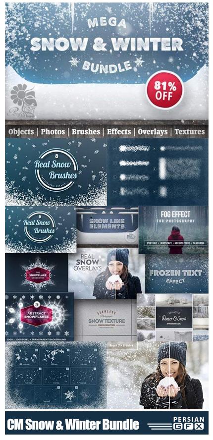 دانلود تصاویر کلیپ آرت عناصر طراحی زمستانی، برف، افکت مه، برف ریزه و ... - CM Snow And Winter Bundle