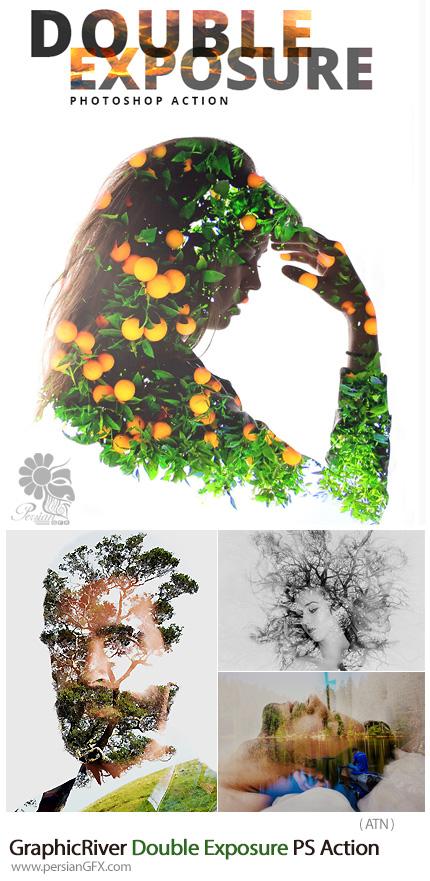 دانلود اکشن فتوشاپ ایجاد افکت دابل اکسپوژر یا ترکیب تصاویر در هم گرافیک ریور - GraphicRiver Double Exposure Photoshop Action