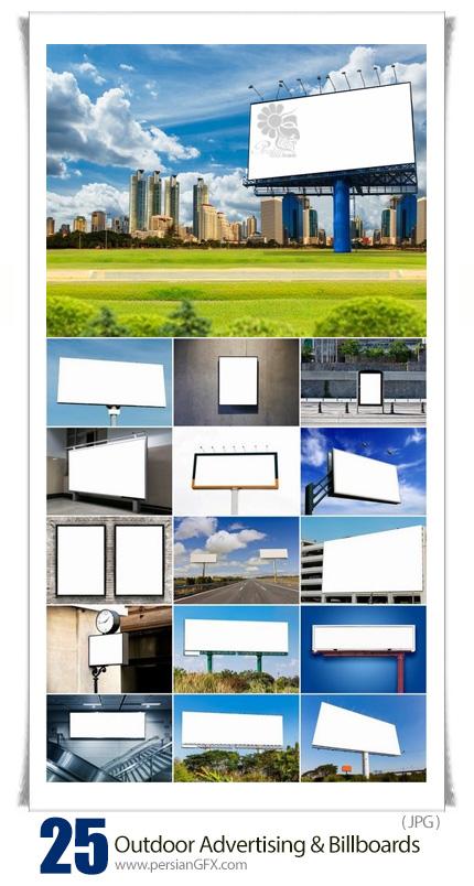 دانلود تصاویر با کیفیت بیلبوردهای تبلیغاتی خیابانی - Outdoor Advertising And Billboards