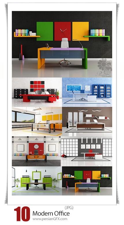 دانلود تصاویر با کیفیت طراحی داخلی دفتر کار مدرن - Modern Office