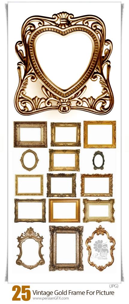دانلود تصاویر با کیفیت قالب آماده فریم های قدیمی تصاویر - Vintage Gold Retro Blank Frame For Picture