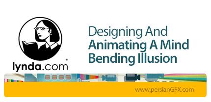 دانلود آموزش ساخت یک شی تخیلی متحرک در فتوشاپ از لیندا - Lynda Designing and Animating A Mind Bending Illusion