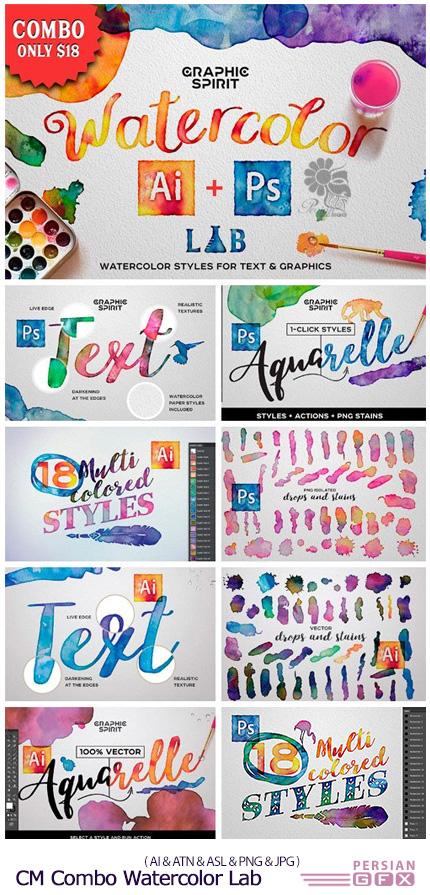 دانلود مجموعه عناصر طراحی آبرنگی برای ایلوستریتور و فتوشاپ - CM Combo Watercolor Lab Ai+Ps