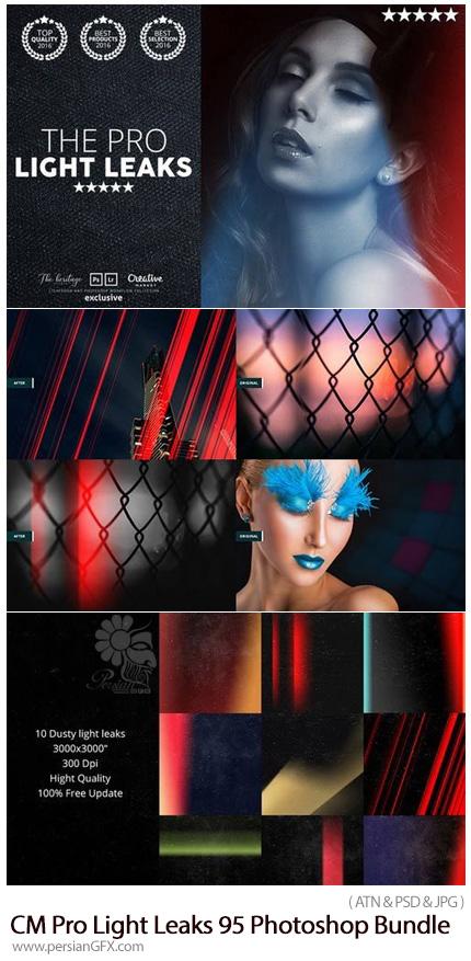 دانلود مجموعه اکشن فتوشاپ انتشار نور بر روی تصاویر - CM Pro Light Leaks 95 Photoshop Bundle