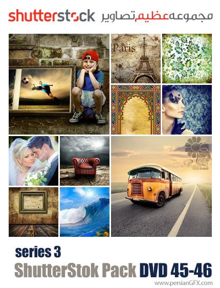دانلود مجموعه عظیم تصاویر شاتر استوک - سری سوم - دی وی دی 45 تا 46