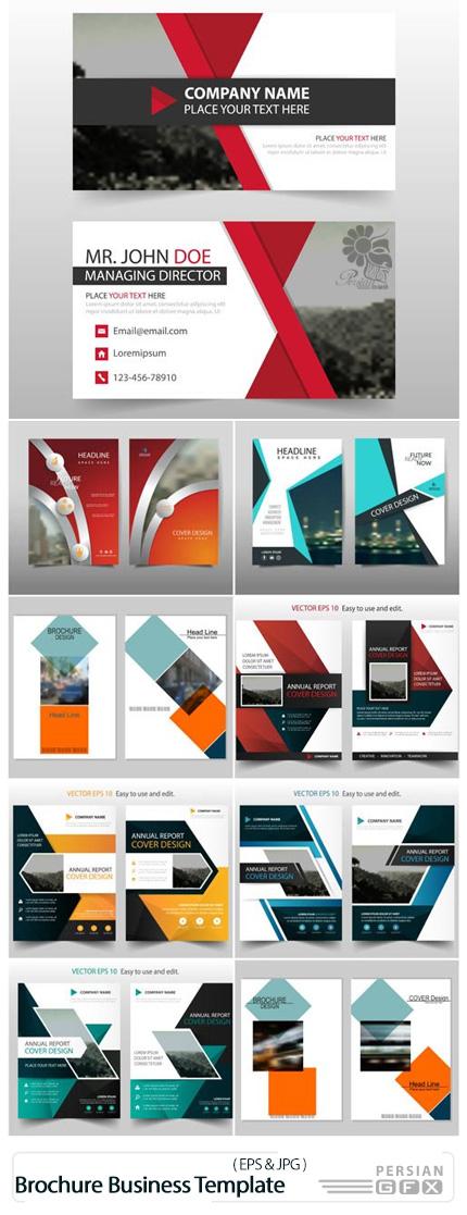 دانلود تصاویر وکتور قالب آماده بروشور تجاری با طرح های گرافیکی - Brochure Business Design Template