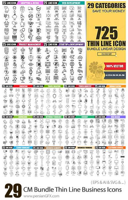دانلود تصاویر وکتور آیکون های تجاری خطی - CM Bundle Thin Line Business Icons