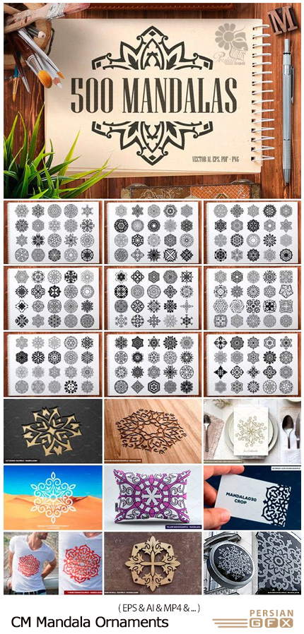 دانلود 500 تصویر وکتور عناصر تزئینی ماندالا مناسب برای چاپ بر روی لباس، چوب، تابلو و ... به همراه آموزش ویدئویی - CM 500 Vector Mandala Ornaments