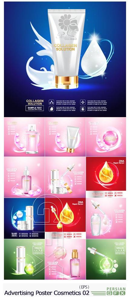 دانلود تصاویر وکتور پوسترهای تبلیغاتی لوازم آرایشی - Advertising Poster Concept Cosmetics Vector 02