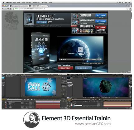 دانلود آموزش پلاگین المنت تری دی افترافکت از لیندا - Lynda Element 3D Essential Training
