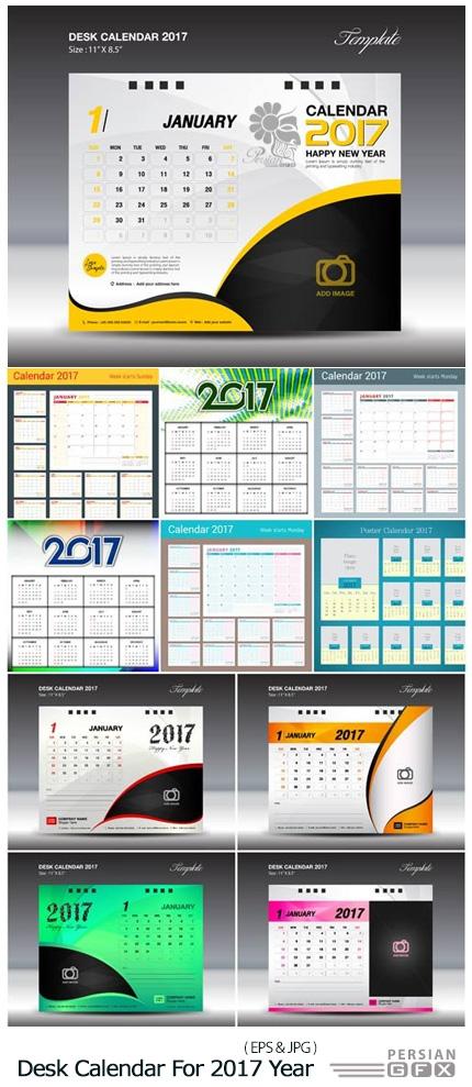 دانلود تصاویر وکتور تقویم رومیزی سال 2017 - Desk Calendar For 2017 Year