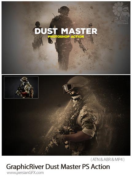دانلود اکشن فتوشاپ ایجاد افکت گرد و غبار بر روی تصاویر به همراه آموزش ویدئویی از گرافیک ریور - GraphicRiver Dust Master Photoshop Action