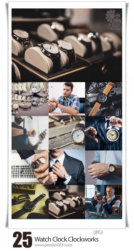 دانلود تصاویر با کیفیت ساعت، ساعت مچی، تعمیرات ساعت - Watch Clock Clockworks