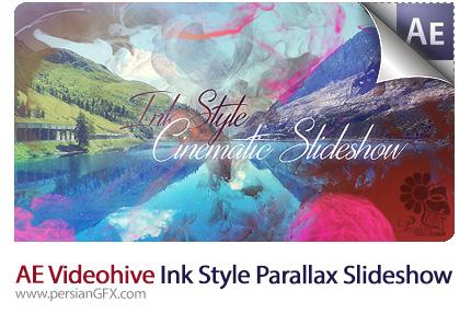 دانلود پروژه آماده افترافکت قالب آماده اسلاید شو با افکت پارالاکس جوهری از ویدئوهایو - Videohive Ink Style Parallax Slideshow After Effects Templates