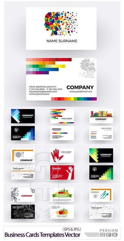 دانلود تصاویر وکتور قالب آماده کارت ویزیت با طرح های متنوع - Business Cards Templates Vector