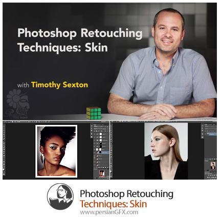 دانلود آموزش فتوشاپ تکنیک های رتوش: رتوش پوست از لیندا - Lynda Photoshop Retouching Techniques: Skin