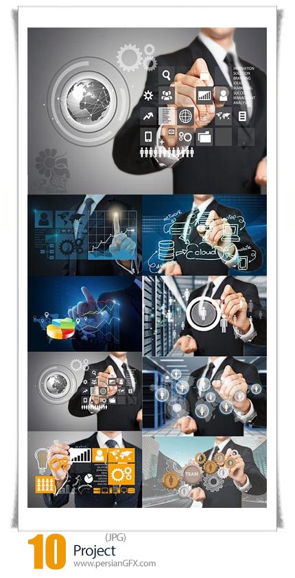 دانلود تصاویر با کیفیت پروژه های تجاری دیجیتالی - Project