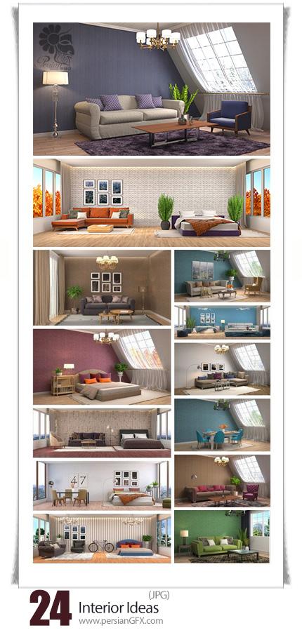 دانلود تصاویر با کیفیت طراحی داخلی مدرن خانه، اتاق خواب و سالن پذیرایی - Interior Ideas Stock Images