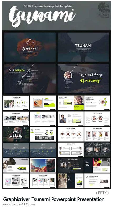 دانلود مجموعه قالب آماده تجاری پاورپوینت - Graphicriver Tsunami Powerpoint Presentation