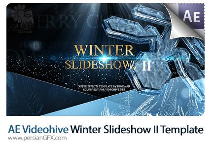 دانلود پروژه آماده افترافکت قالب آماده اسلاید شو با افکت زمستانی به همراه آموزش ویدئویی از ویدئوهایو - Videohive Winter Slideshow II AE Templates