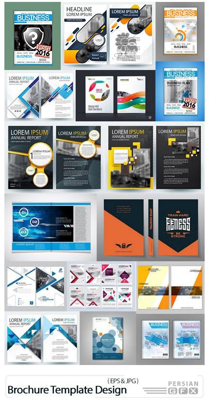 دانلود تصاویر وکتور قالب آماده بروشور تجاری با طرح های گرافیکی - Brochure Template Design