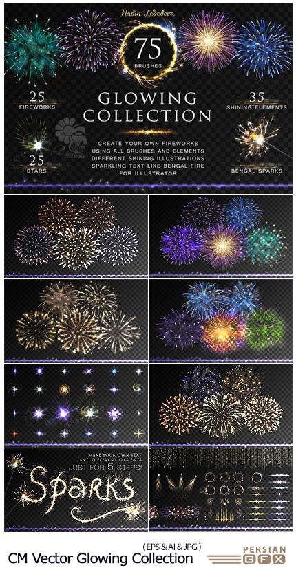 دانلود مجموعه تصاویر وکتور عناصر طراحی درخشان، آتش بازی، ستاره نورانی و ... - CM Vector Glowing Collection Brushes
