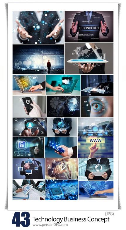 دانلود تصاویر با کیفیت مفهومی تجارت با تکنولوژی پیشرفته - Technology Business Concept
