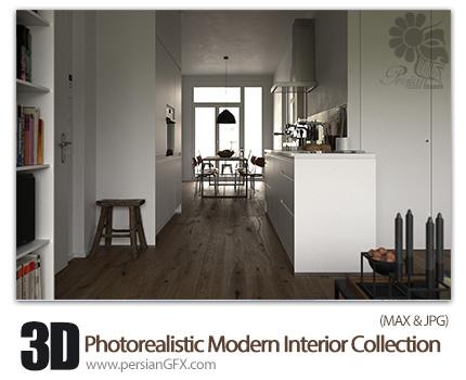 دانلود مدل آماده سه بعدی طراحی داخلی خانه مدرن - BBB3viz Photorealistic Modern Interior Collection