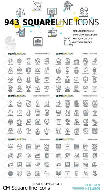 دانلود تصاویر وکتور آیکون های خطی مربعی - CM Square Line Icons