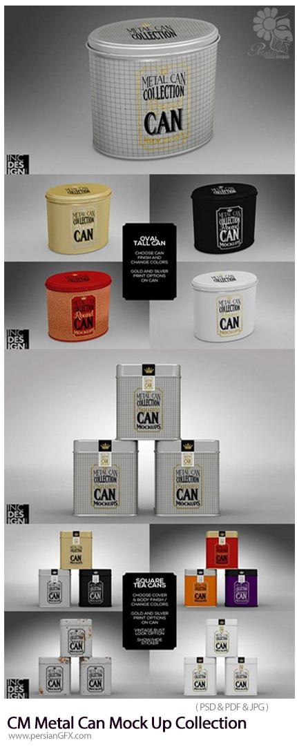 دانلود مجموعه موکاپ لایه باز قوطی و جعبه های فلزی متنوع - CM Metal Can Mock Up Collection