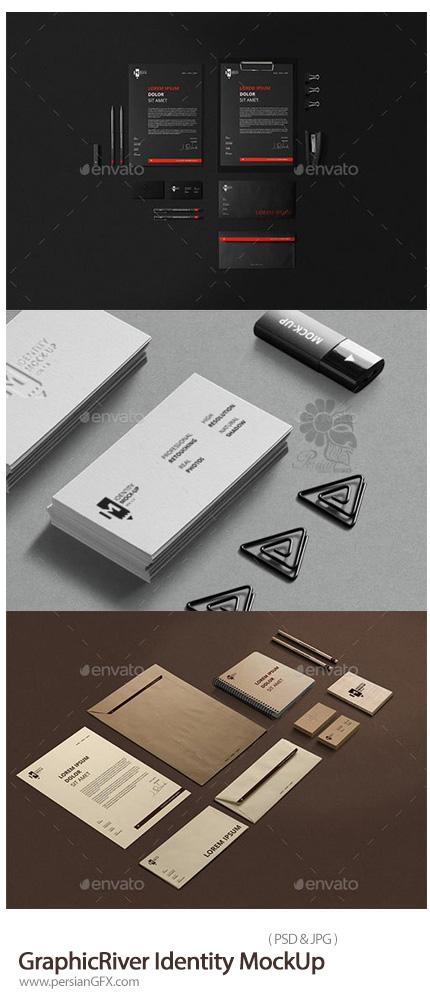 دانلود موکاپ لایه باز ست اداری، کارت ویزیت، بروشور، سربرگ و ...و از گرافیک ریور - GraphicRiver Branding Identity MockUp