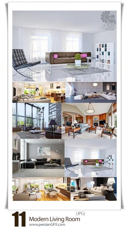 دانلود تصاویر با کیفیت طراحی داخلی خانه مدرن، اتاق نشیمن - Modern Living Room