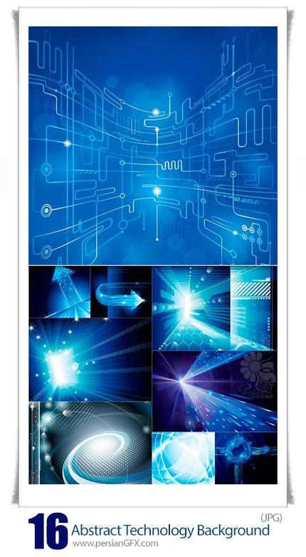 دانلود تصاویر با کیفیت پس زمینه های انتزاعی تکنولوژی - Abstract Technology Background