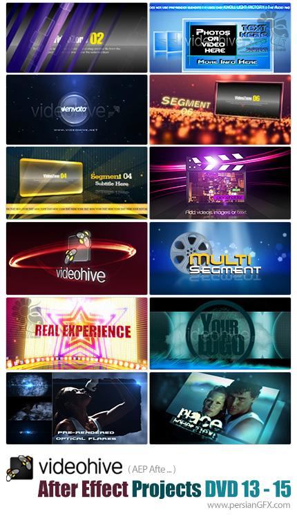 دانلود مجموعه پروژه های آماده افترافکت به همراه آموزش ویدئویی از ویدئوهایو - دی وی دی 13 تا 15