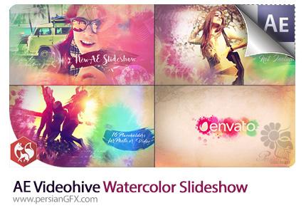 دانلود پروژه آماده افترافکت قالب آماده اسلاید شو با افکت آبرنگی از ویدئوهایو - Videohive Watercolor Slideshow After Effects Templates