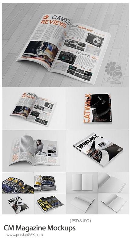 دانلود مجموعه موکاپ لایه باز مجله - CM Magazine Mockups