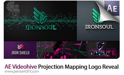 دانلود پروژه آماده افترافکت نمایش لوگو با افکت نقشه برداری به همراه آموزش ویدئویی از ویدئوهایو - Videohive Projection Mapping Logo Reveal Pack After Effects Template